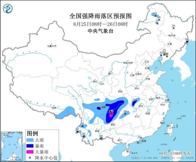 暴雨蓝色预警!四川重庆贵州等地部分地区有大暴雨