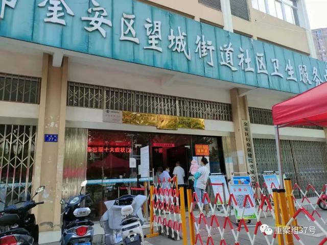 """安徽六安多名孕妇""""被接种""""新冠疫苗,社区:系""""留针""""先登记成已接种"""