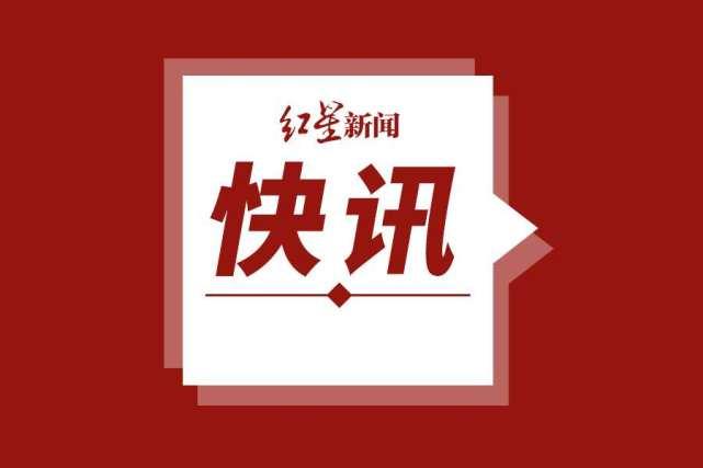 """中央纪委国家监委网站:警惕""""吃老板""""背后的利益勾连"""