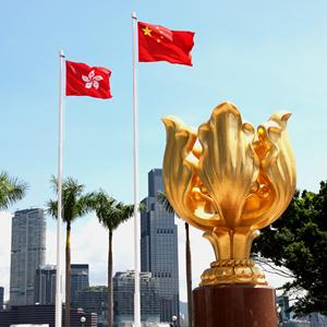 外交部驻港公署:美方没有资格打着价值观的幌子插手香港事务